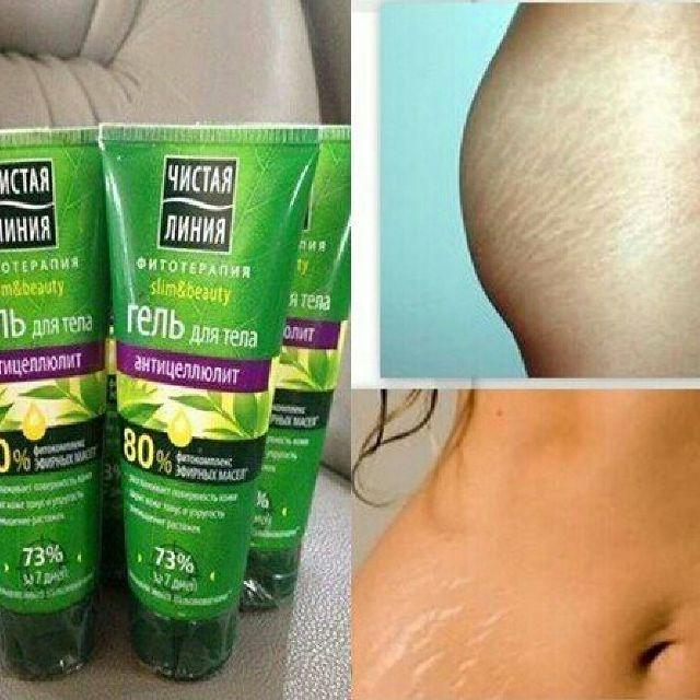 Công dụng của kem trị rạn da sau sinh pureline