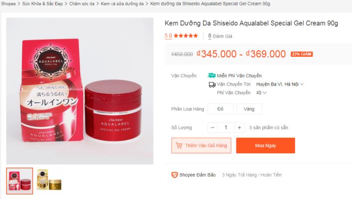 Giá kem chống rạn da Shiseido