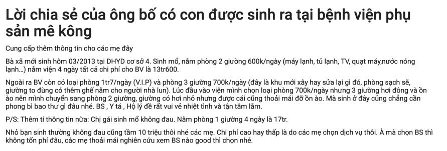 Chi phí & Kinh nghiệm sinh ở bệnh viện mekong 2020 mới nhất 4