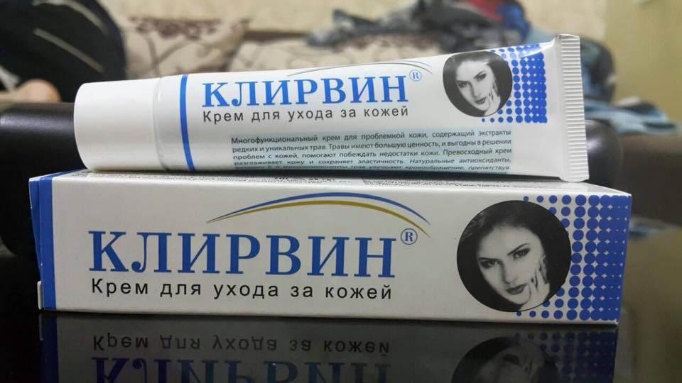 Kem trị rạn da sau sinh của Nga Klirvin